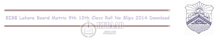 BISE Lahore Board Matric 9th 10th Class Roll No Slips 2021 Download