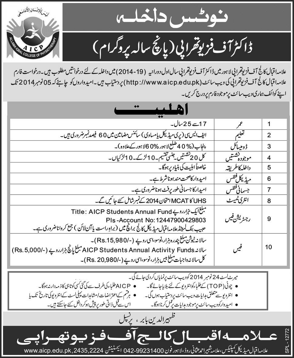 Allama-Iqbal-College-of-Physical-Therapy-DPT-Admission Jinnah Medical College Admission Form on form patient, decision making template, form for free, form template,
