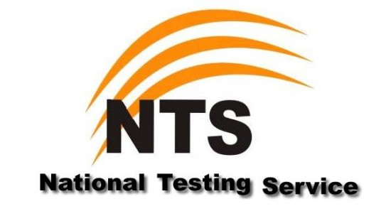 Punjab Seed Corporation Jobs NTS Test Result 2016 Answer Key Announced
