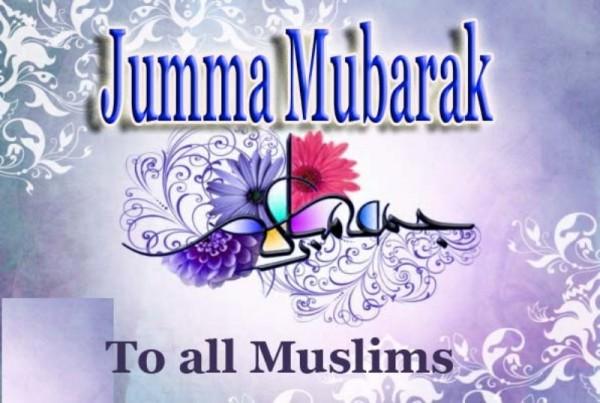 Wird & Prayers For Jumma Mubarak and Greeting SMS Message Online