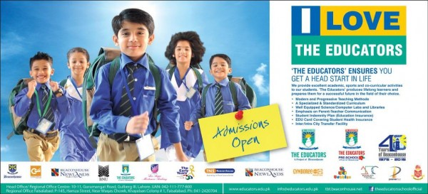 The Educators School Admission 2021 Application Form Dates and Schedule