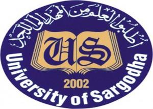 Sargodha University BCOM MCOM Admission Notice 2021 Registration Schedule Eligibility Criteria Last Date