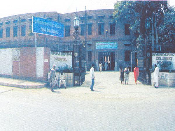 De'Mont Dental College Lahore Admission 2015 Eligibility Criteria Form Download