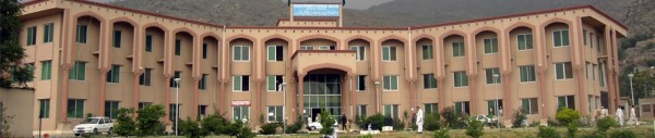 BISE Malakand Board 9th Class Result 2021 Matric Result By Name & by Roll Number