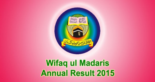 BISE Wifaq ul Madaris Board 1441 Hijri Matric 9th and 10th Class Result 2021 by Roll Number
