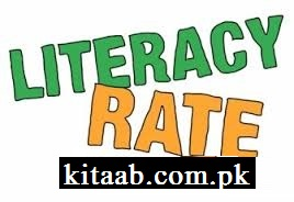 Pakistan Current Literacy Rate And Education Static Reports