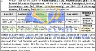 PPSC Education Department Jobs 2021 Written / Shorthand Test and Interviews Schedule