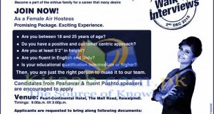 Air Blue Air Hostess Jobs 2021 Female Cabin Crew Walk in Interviews Schedule