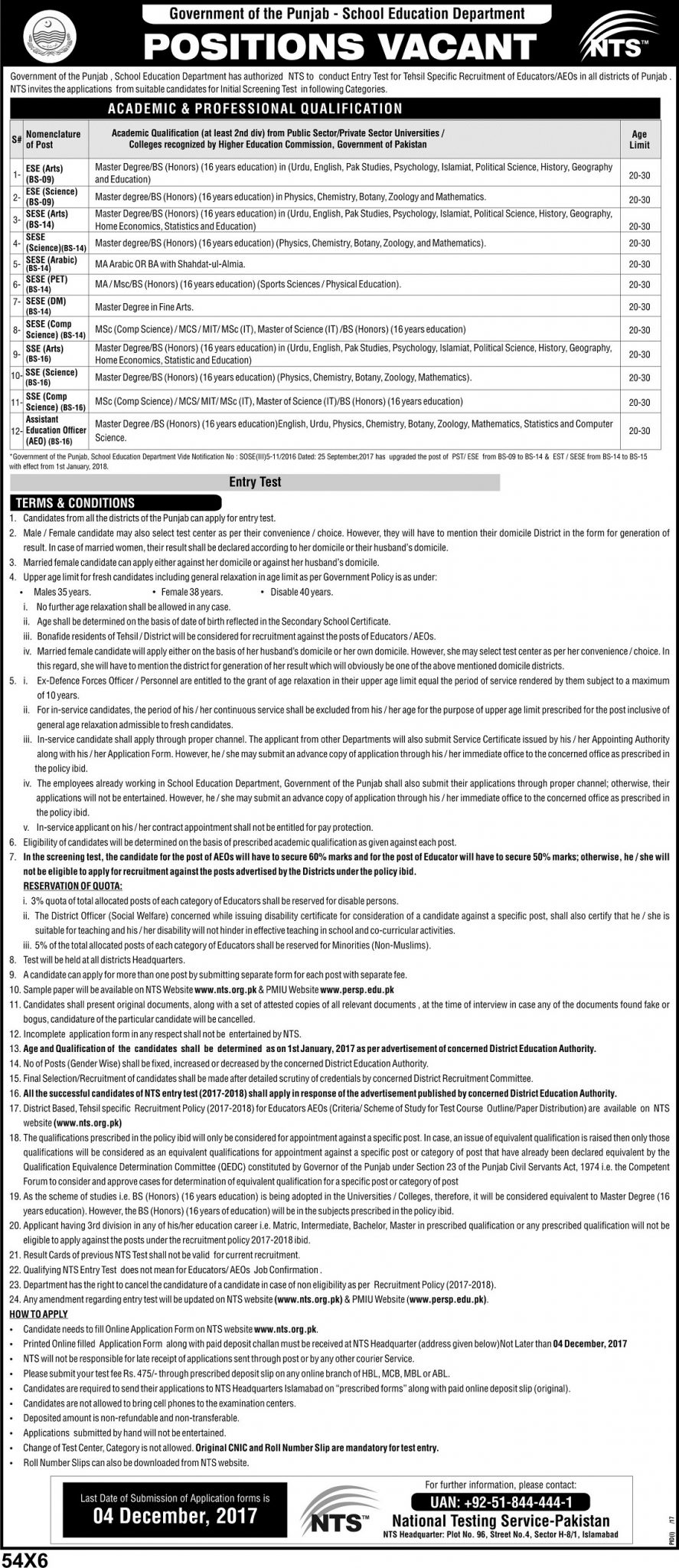 Teacher Job Online Form on finance forms, computer forms, online job training, banking forms, human resources forms, online job advertisements, online job applications, maintenance forms, online job search, baby forms, work forms, communication forms, loan forms,