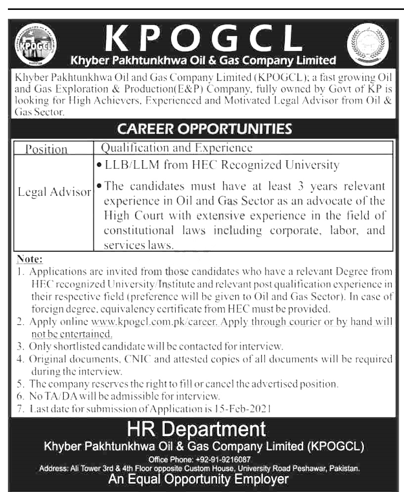Oil and Gas Development Company Limited Khyber Pakhtunkhwa Jobs December 2021 Test Interview Dates Application Form Eligibility