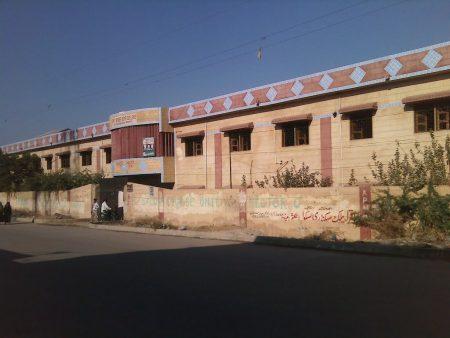Govt Deg Boys College Gulzar E Hijri Karachi Admission 2021 Eligibility Criteria Courses Dates