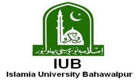 Islamia University Bahawalpur IUB Admission 2021 For Bcom Mcom Online Registration Procedure Dates and Schedule