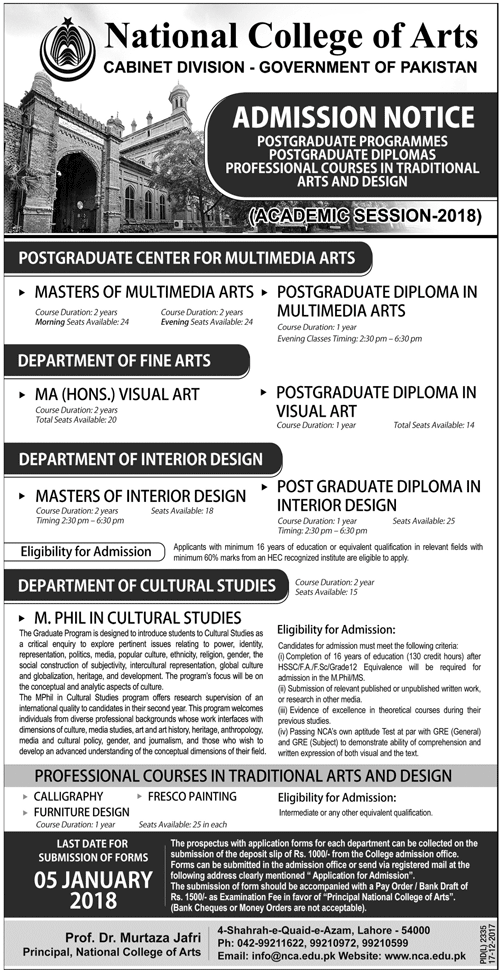 National-College-of-Arts-NCA-La-Admission-2018 Postgraduate Scholarship Application Form on simple athletic, examples high school, template parolees, guyanese government, editable pdf, sample nz, basic college, chinese government,
