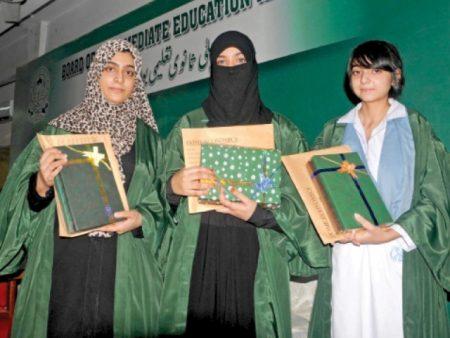 City College For Women Clifton Karachi Admission 2021 Eligibility Criteria Courses Dates