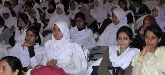 Khatoon-E-Pakistan Sir Syed College Karachi Admission 2021 Eligibility Criteria Courses Dates
