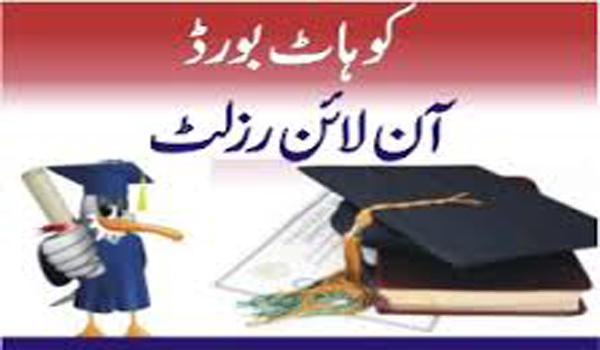 BISE Kohat Board Intermediate FA FSc Result 2021 Online 11th 12th Class HSSE bisekt.edu.pk