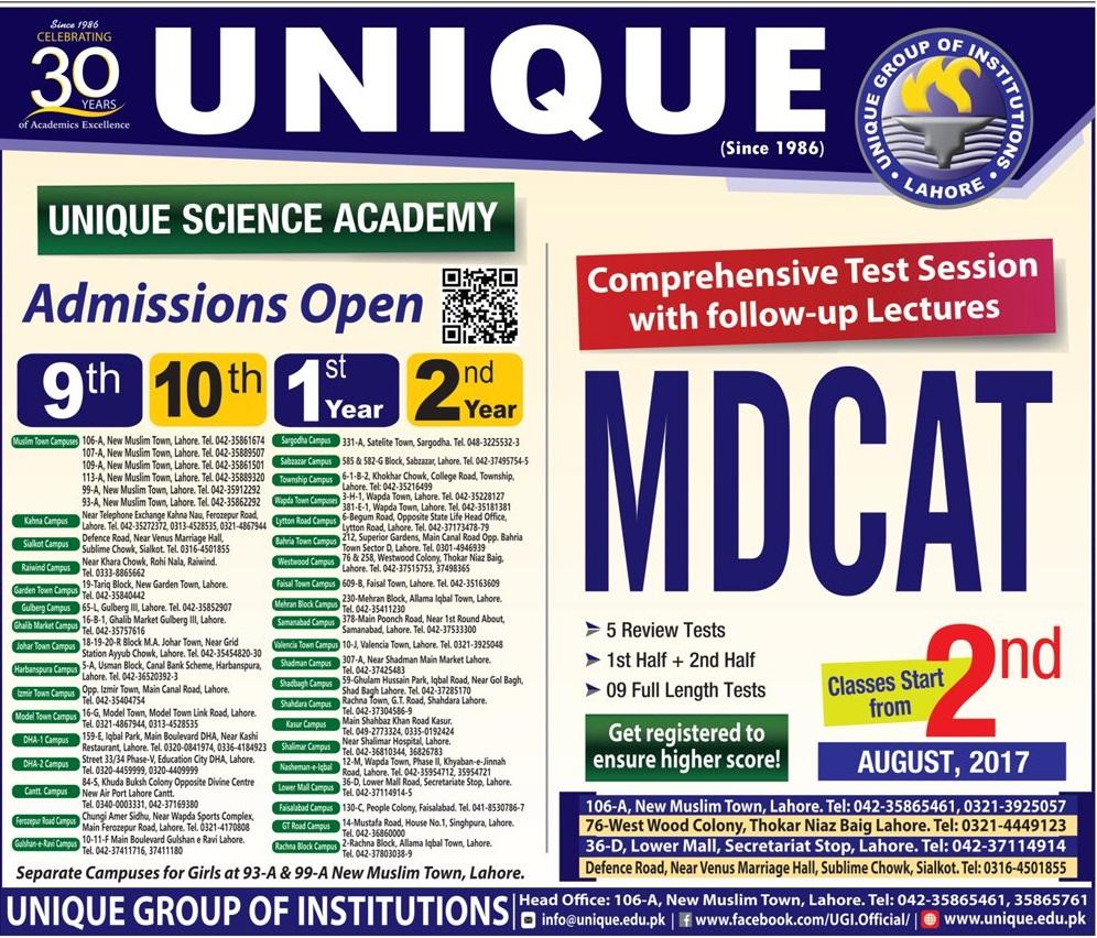 Unique Science Academy Lahore Admission 2017 Fees Schedule