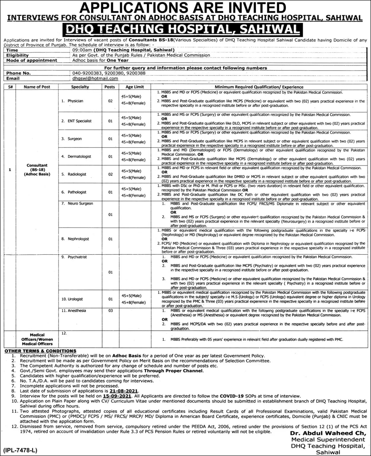 DHQ Teaching Hospital Sahiwal Jobs 2021 Interview Schedule Note Education