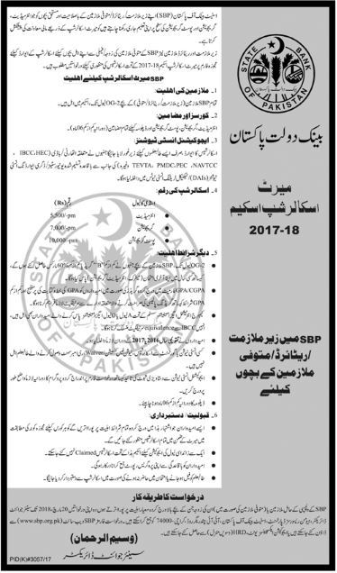 application form for govt scholarship of russia