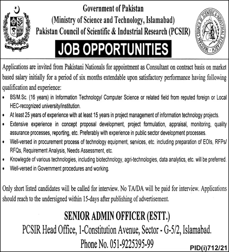 Ministry Of Science And Technology Jobs 2021 Apply Procedure Last Date