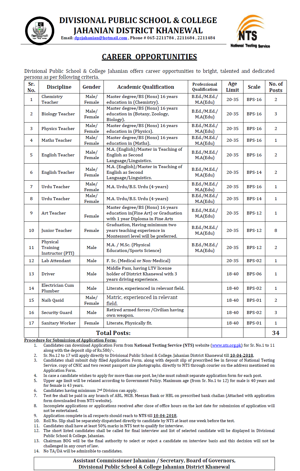 Divisional Public School And College Jahanian Khanewal JObs NTS Screening Test 2021 Application Form Challan Fee Slip