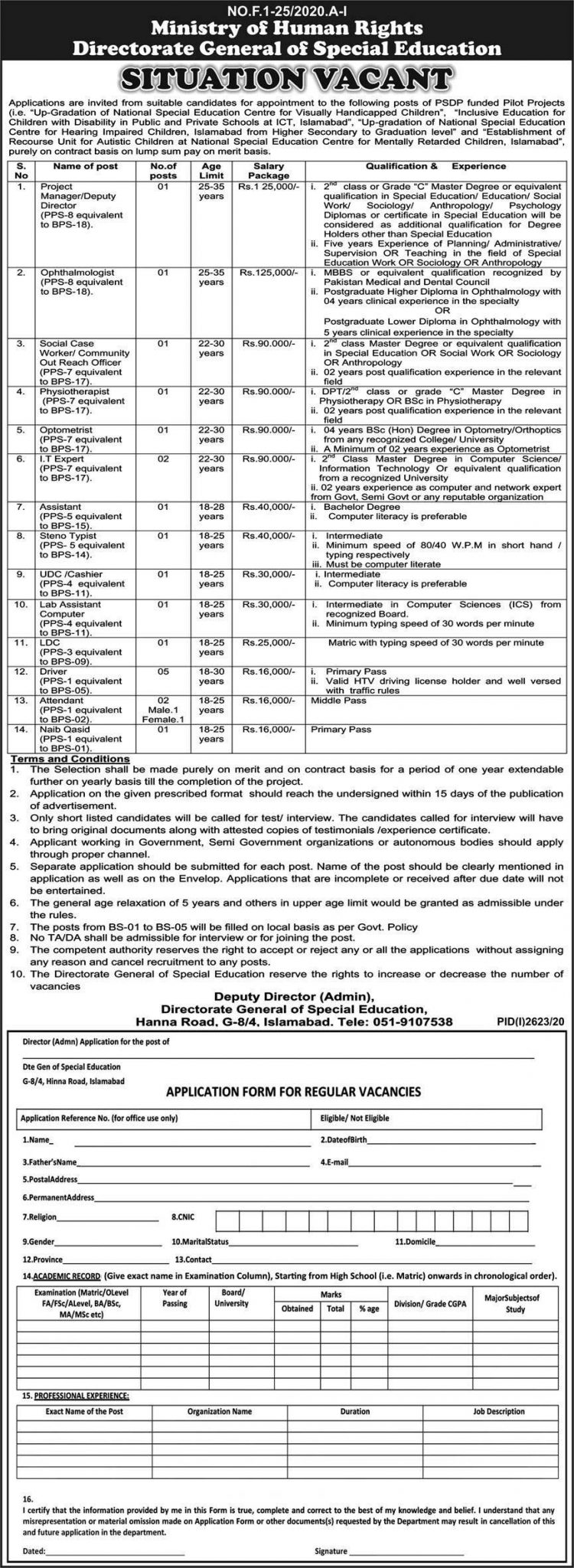 Directorate General Of Special Education Punjab Jobs 2021