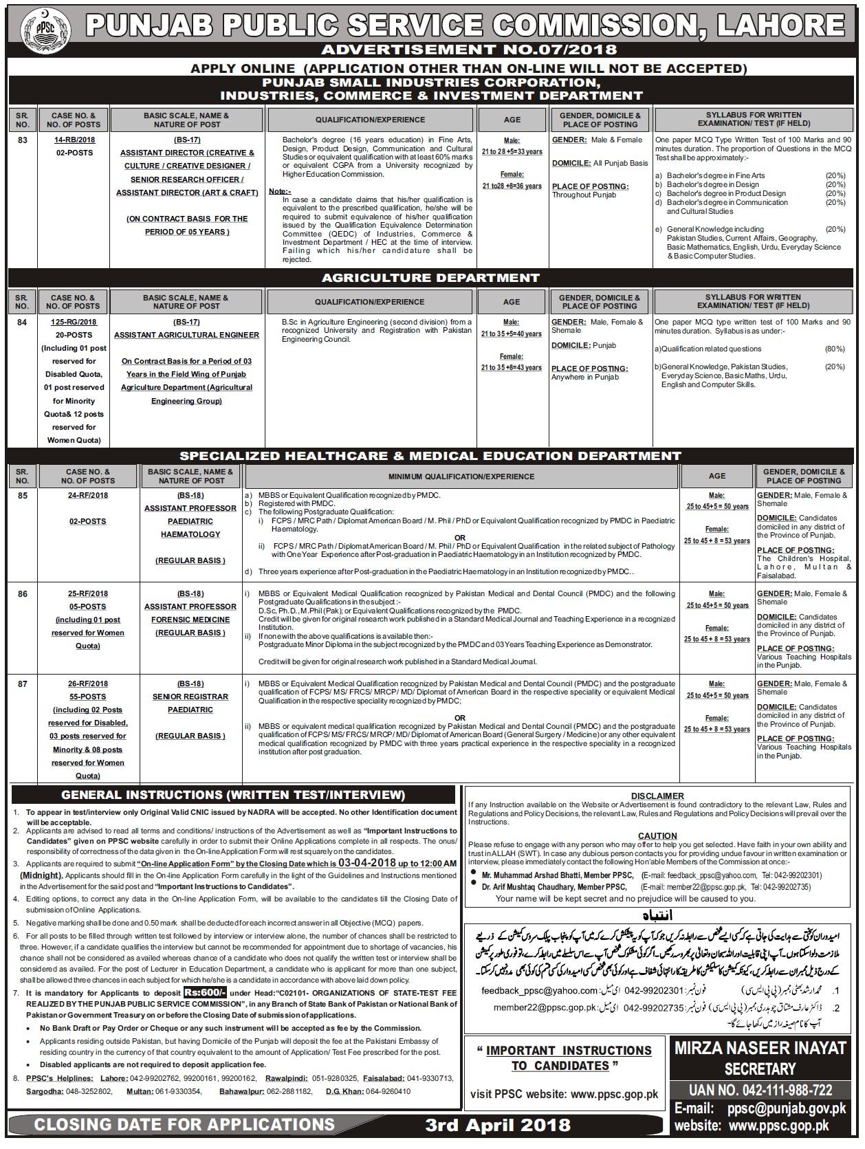 Punjab Public Service Commission Lahore Advertisement No 07 Jobs 2021 Application Form Eligibility Criteria Online Apply