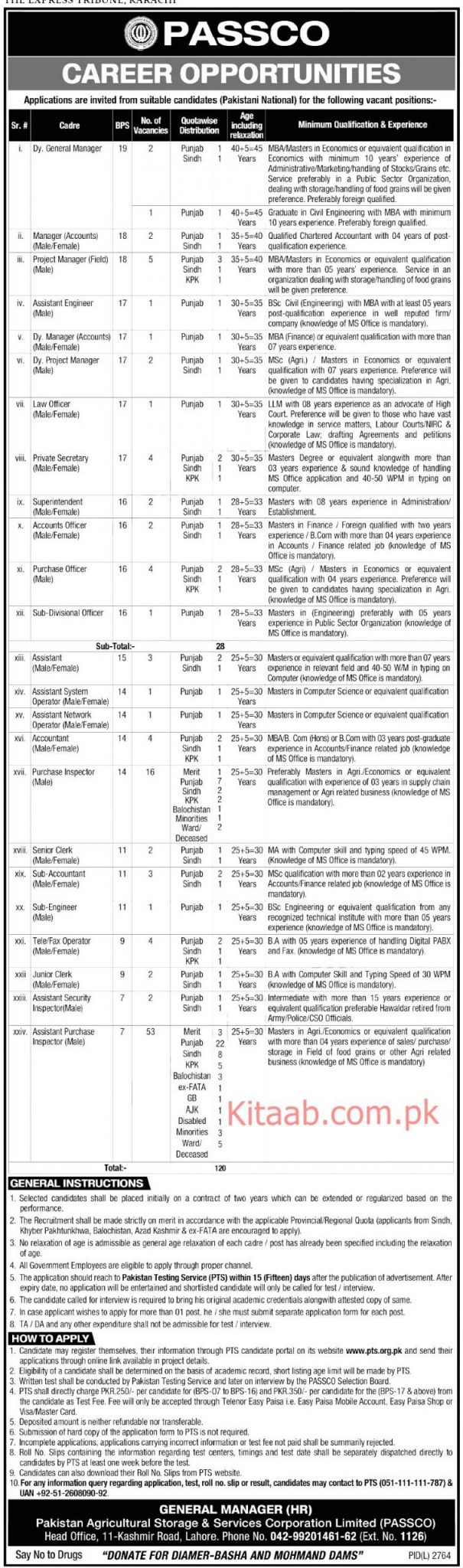 PASSCO Jobs 2021 Pakistan Agricultural Storage and Services Corporation PTS Test Date Eligibility criteria