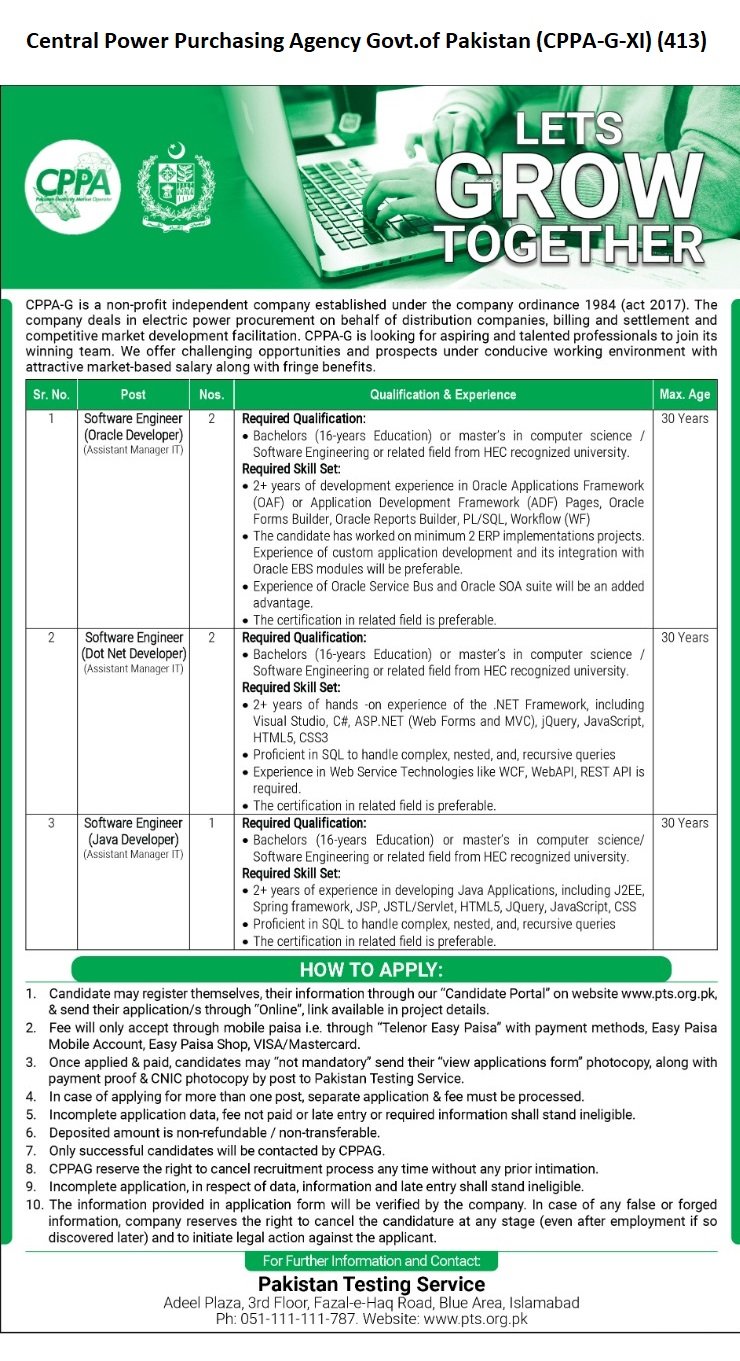 Pakistan Central Power Purchasing Agency Jobs 2021 PTS Schedule Download Application Form