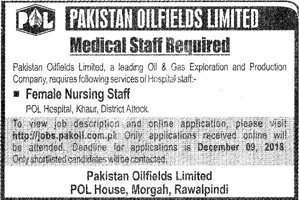 Pakistan Oilfields Limited Jobs 2021 in Rawalpindi and Attock Last Date