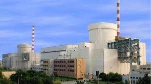 Pakistan Atomic Energy Jobs 2021 Tech I,II,III,IV Technician Driver and Head Cook Application Form Eligibility Criteria