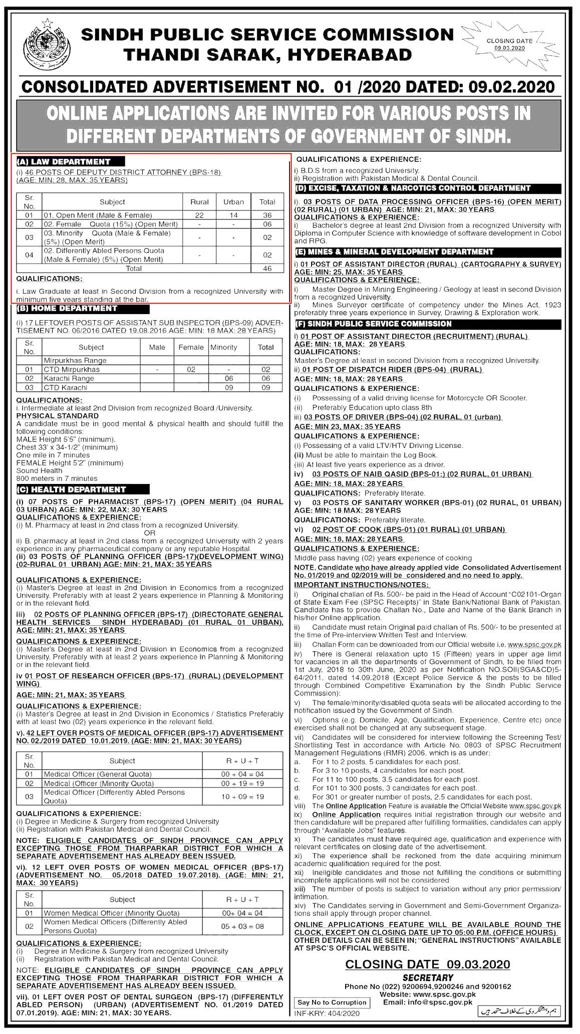 SPSC Sindh Law Department Deputy District Attorney Jobs February 2021 Online Registration Eligibility Criteria