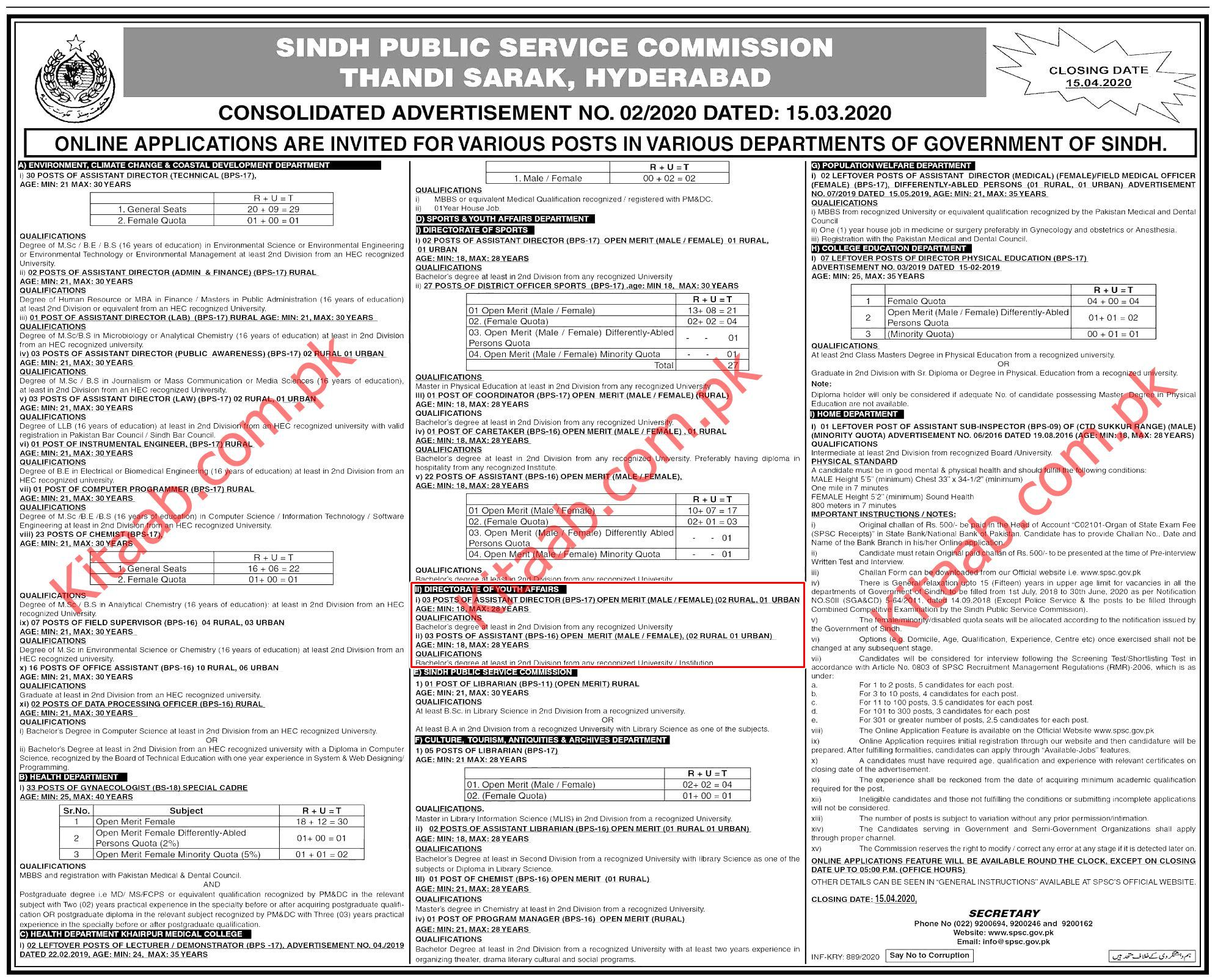 Directorate of Youth Affairs SPSC jobs 2021 Online Registration Eligibility Criteria