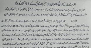 Bise Lahore 2nd Year Result 2021 Inter Part 2 Class 12th