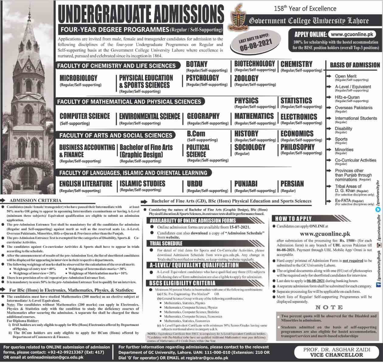 Lahore Government College University GCU Admission 2021 Dates and Schedule Form Download Entry Test