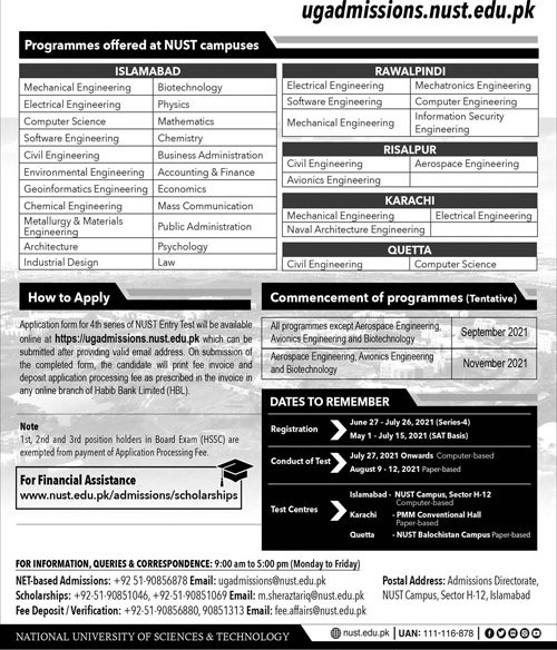 NUST Islamabad College of Mechanical & Electrical Engineering Admission 2021 ECAT Entry Test Merit Lists Dates and Schedule