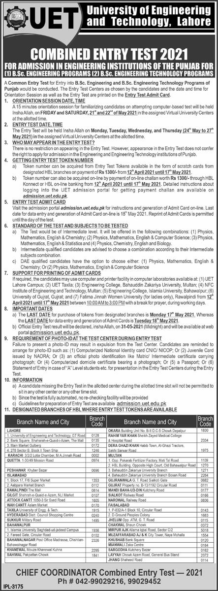 UET Lahore ECAT Entrance Test Date Sheet 2021 Schedule Dates of Entry Test