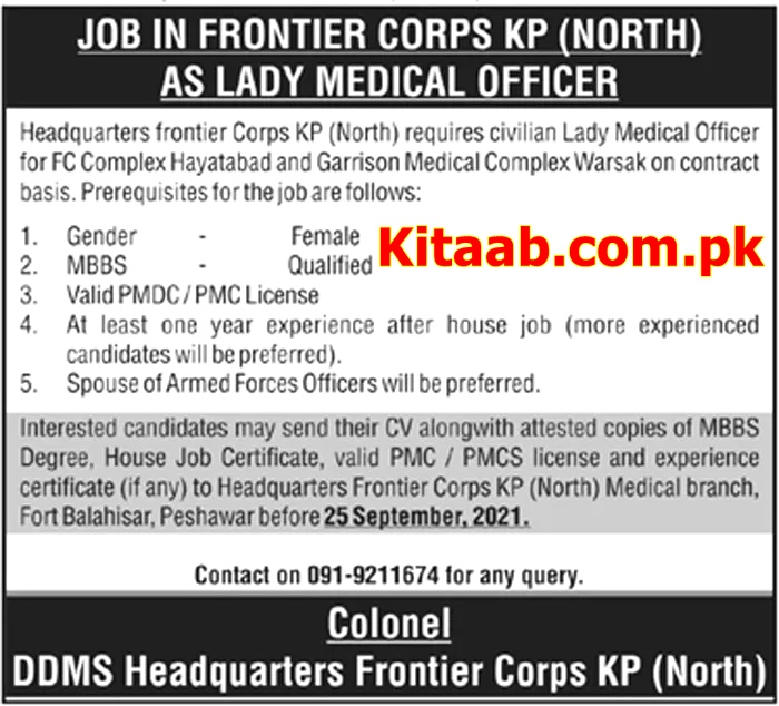 KPK FC Frontier Corps Jobs 2021 Form Download Test Interview Dates