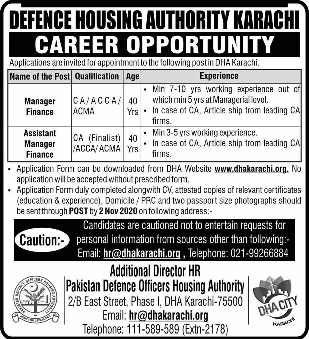 Defence Housing Authority Karachi Jobs 2021 Application Form Last Date Apply