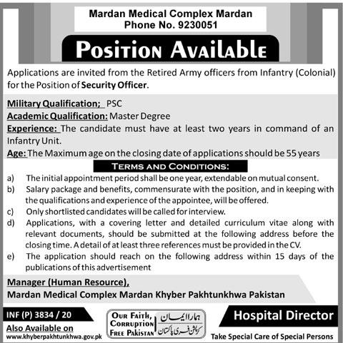 Mardan Medical Complex MMC Jobs 2021 Application Form Eligibility Criteria
