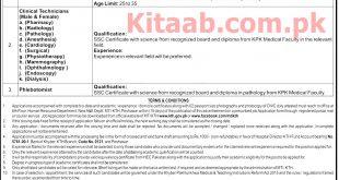 Khyber Teaching Hospital KTH Jobs 2021 Application Form Eligibility Criteria Last Date