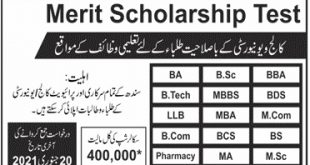 Tabeer Scholarship Program Balochistan 2021 NTA Test Eligibility Criteria How to Apply