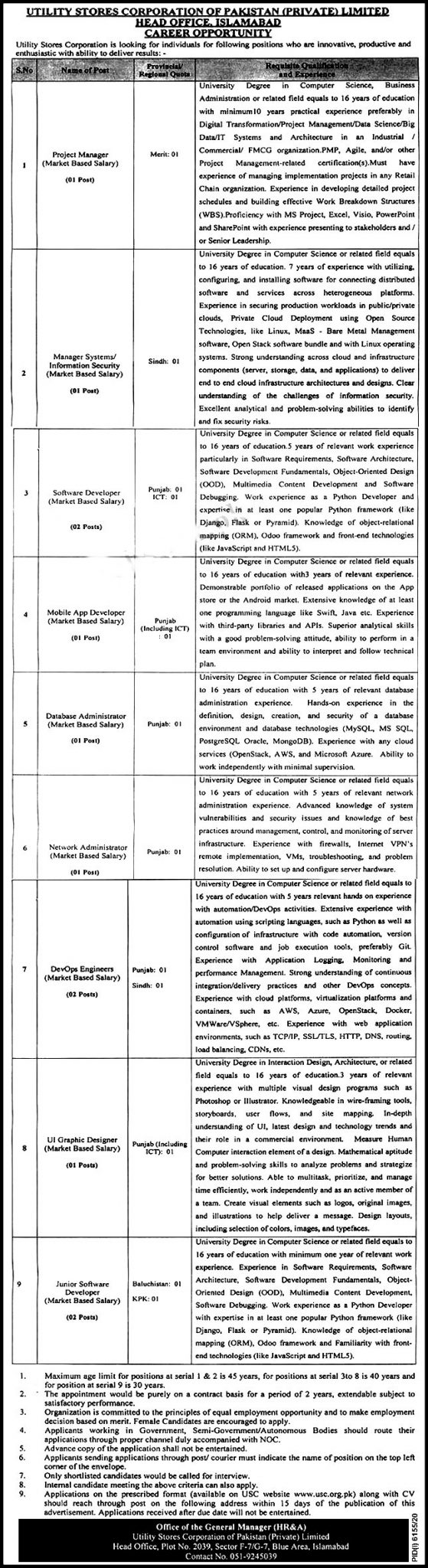 Utility Stores Corporation Pakistan Jobs 2021 Application Form Download Eligibility Criteria Dates and Schedule