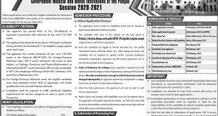 RMC Medical College Rawalpindi Entry Test 2021 Dates & Schedule Merit List