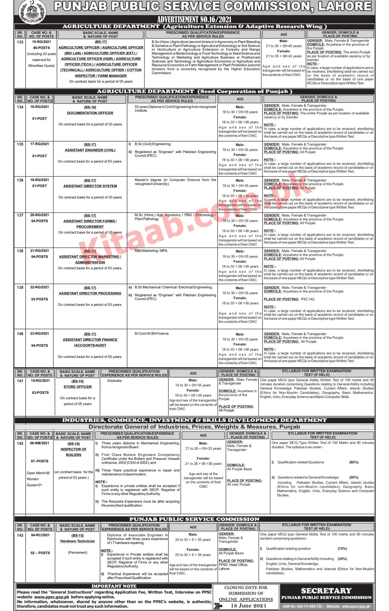 PPSC Punjab Department of Agriculture Field Assistant Jobs 2021 Apply Online Last Date Eligibility