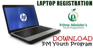 HEC Prime Minister's Free Laptop Distribution Scheme 2021 PM Imran Khan How to Apply