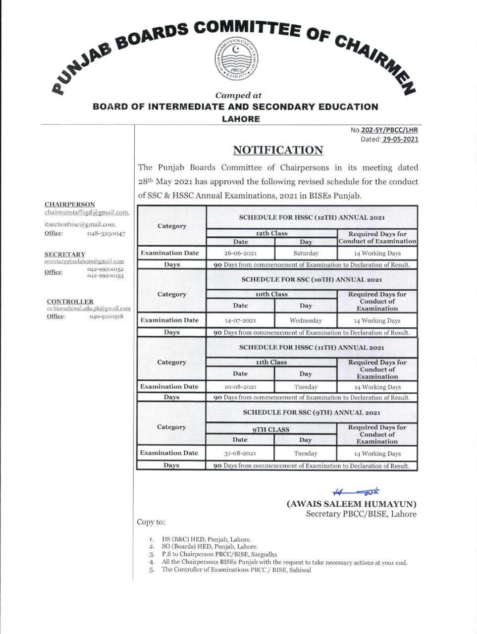 BISEBWP Bahawalpur Board Inter 11th 12th Class Roll Number Slips 2021 Download FA/FSc