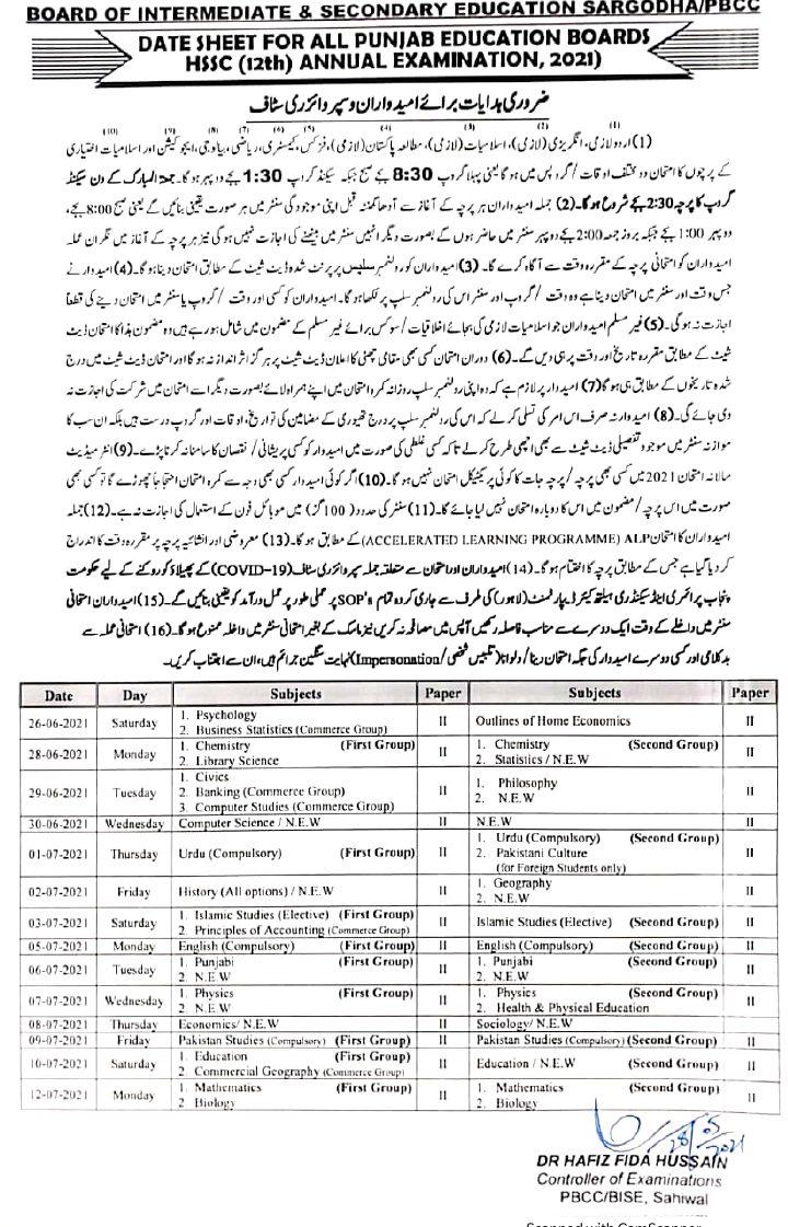 BISE All Punjab Board Inter 11th, 12th Class Date Sheet 2021 Online Download HSSC FA/FSc