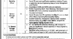 Taxila Heavy Mechanical Complex Jobs 2021 Procedure to Apply Age Limit