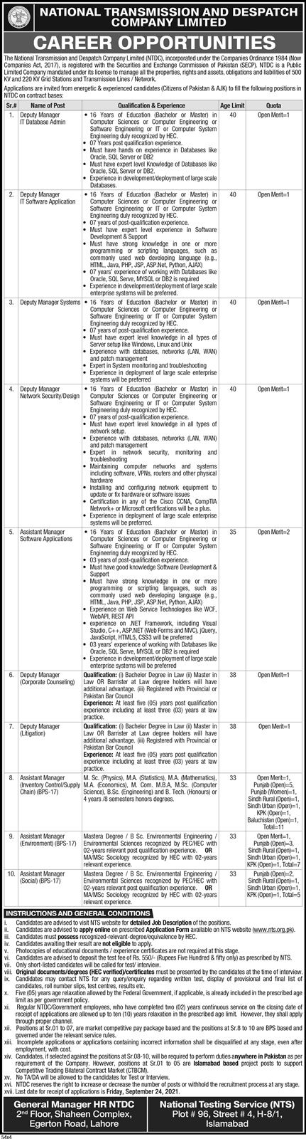 NTDCL Security System Jobs 2021 Application Form NTS Test Dates Eligibility Candidates Lists